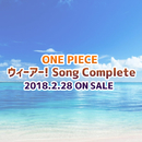 ONE PIECE ウィーアー!Song Complete/V.A.