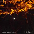 Silence/ku bon woong