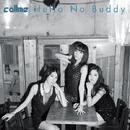 Hello No Buddy -EP-/callme