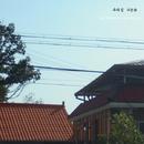 Our house/ku bon woong