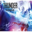ステージ/サンダー