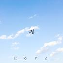 Feburary/BOYA