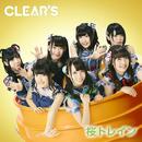 桜トレイン/CLEAR'S