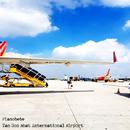 Tan Son Nhat International Airport/PIANOBEBE
