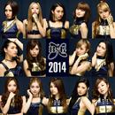 BsGirls2014 SONG COLLECTION/BsGirls