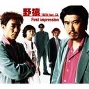 First impression/野猿 feat.CA