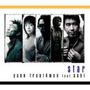 star/yaen front 4men feat.saki