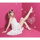 アマハル/Dream Ami