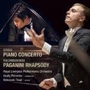 グリーグ:ピアノ協奏曲 イ短調 / ラフマニノフ:パガニーニの主題による狂詩曲/辻井 伸行(ピアノ)