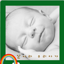 Prenatal Education Music, Good for Kids, Prenatal Education Lullaby Collection for Babies/hushaby