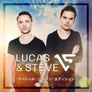 Lucas & Steve -スペシャル・ジャパン・エディション-/Lucas & Steve