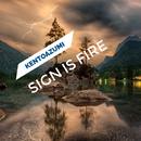 Sign Is Fire/kentoazumi