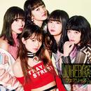 JUKEBOX/フェアリーズ