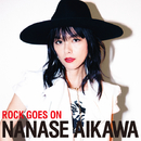 ROCK GOES ON/相川七瀬