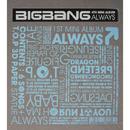 Always/BIG BANG