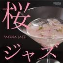 桜JAZZ/ニュー・ロマン・トリオ