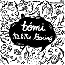 Mr.&Ms.Boring/bomi