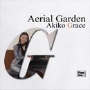 Piano Mode 7/アキコ・グレース