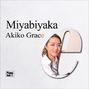 Piano Mode 11/アキコ・グレース