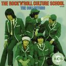ロック教室~THE ROCK'N ROLL CULTURE SCHOOL~/ザ・コレクターズ