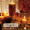 オルゴールぷらす(Orgel+) ずっと、恋じかん。~バラード・セレクション DISC-2/オルゴールぷらす