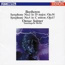 ベートーヴェン:交響曲第5番<運命>&第2番/オトマール・スウィトナー