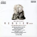 モーツァルト:レクイエム/アンドルー・パロット指揮/ボストン・アーリー・ミュージック・フェスティヴァル管弦楽団・合唱団