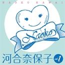 """""""極上アイドル特盛""""シリーズ 河合奈保子 Vol.1/河合奈保子"""