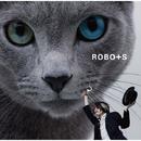 転がれサンディもサムも/ROBO+S