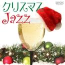 クリスマスJAZZ ~ピアノ・トリオで聴くJ-POP/NEW ROMAN TRIO
