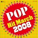 2008 ポップ・ヒット・マーチ/コロムビア・オーケストラ