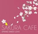 さくらCAFE/SPRING SWEET LOVE