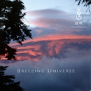 息吹 / BREEZING UNIVERSE/喜多郎