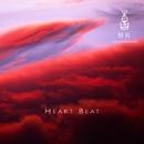 祭礼 / HEART BEAT/喜多郎