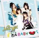 西瓜BABY(通常盤Type-B)/Not yet