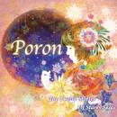 星空の十二の物語  The Twelve Stories Of Starry Skies/ポロン