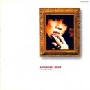 EXPERIENCE MOVIE/THE YELLOW MONKEY