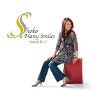 So Many Smiles~JAZZに恋して/Shoko