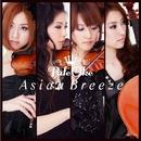 Asian Breeze/PafeOke -パフェオケ-