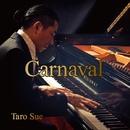 Carnaval/須江太郎