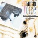 HUMAN VOICE/当山ひとみ(Penny)
