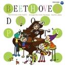 ベートーヴェン連弾パーティー/春畑セロリ:編曲/デュエットゥ(ピアノ)