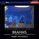 ブラームス:ピアノ作品集II/ヴァレリー・アファナシエフ