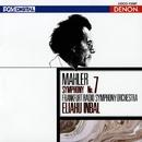 マーラー:交響曲第7番<夜の歌>/エリアフ・インバル/フランクフルト放送交響楽団