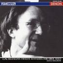 テレマン:無伴奏オーボエのための12の幻想曲/ハインツ・ホリガー