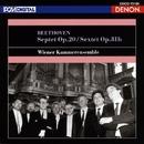 ベートーヴェン:七重奏曲 変ホ長調 作品20 & 六重奏曲 変ホ長調 作品81b/ウィーン室内合奏団