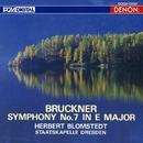 ブルックナー:交響曲第7番/ヘルベルト・ブロムシュテット<指揮>/シュターツカペレ・ドレスデン(ドレスデン国立歌劇場管弦楽団)