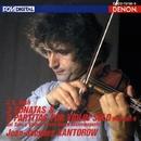 バッハ:無伴奏ヴァイオリンのためのソナタとパルティータ/ジャン=ジャック・カントロフ