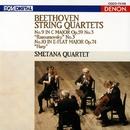 ベートーヴェン:ラズモフスキー第3番 & ハープ/スメタナ四重奏団
