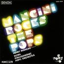 マンシーニ・ロックス・ザ・ポップス/マンシーニ指揮/ロイヤルフィルハーモニー・ポップス管弦楽団